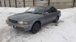 Новосибирск Corona 1990