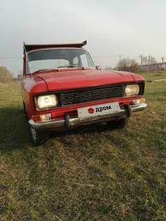 Прокопьевск 2140 1978