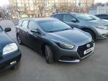 Москва i40 2015