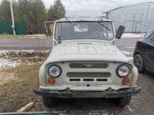 Талица 3151 1996