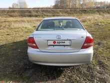 Черепаново Corolla Axio 2011