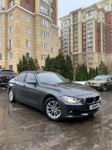 Москва 3-Series 2014
