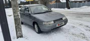 Белоусово 2110 2005
