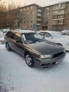 Красноярск Legacy 1993