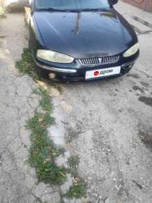 Симферополь Colt 1998