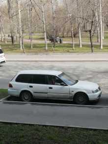 Москва Partner 1999
