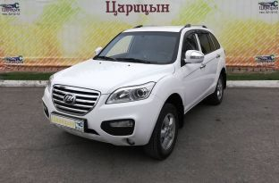Волгоград X60 2013