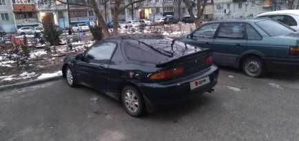 Майкоп Mazda MX-3 1994
