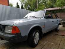 Подольск 2141 1990