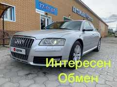 Хабаровск Audi A8 2007