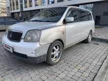 Екатеринбург Dion 2001