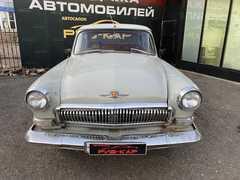 Астрахань 21 Волга 1970