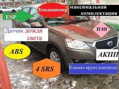Омск Datsun on-DO 2019