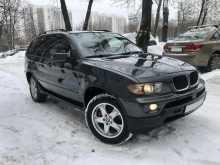 Москва X5 2005