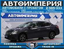 Красноярск Sylphy 2014