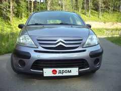 Томск C3 2007