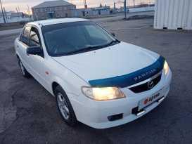 Шипуново Mazda Familia 2001