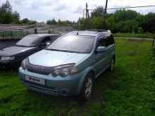 Ардатов HR-V 2002