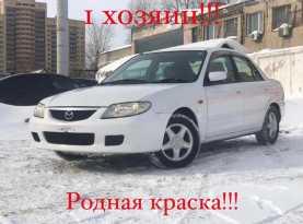 Новосибирск Familia 2001