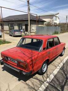 Симферополь 2106 1984