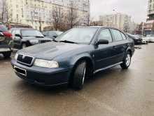 Москва Octavia 1999