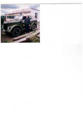 Заринск 69 1966