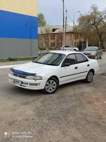 Курган Carina 1996