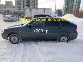 Новосибирск Приора 2010