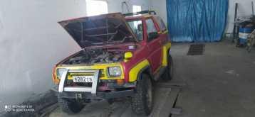 Райчихинск Rocky 1991