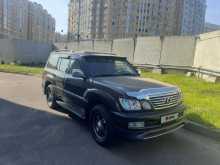 Москва LX470 2001