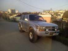 Севастополь Land Cruiser 1992