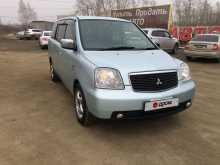 Челябинск Dion 2000