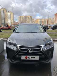 Москва NX200 2016