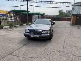 Новокузнецк S-Class 1997
