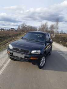 Воскресенск RAV4 1997