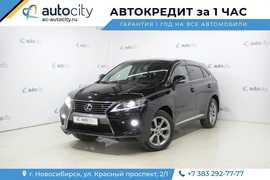 Новосибирск RX350 2013