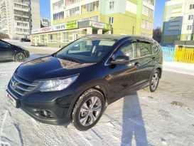 Томск CR-V 2014