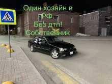 Томск Progres 2001