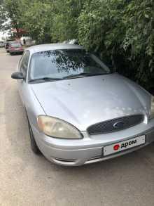 Самара Taurus 2000