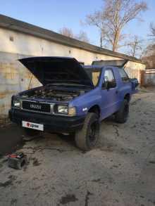Екатеринбург MU 1990