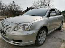 Кропоткин Avensis 2004