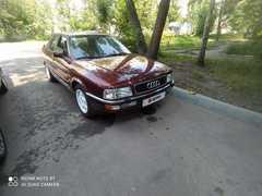 Пенза Audi 90 1991
