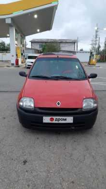 Симферополь Clio 2000