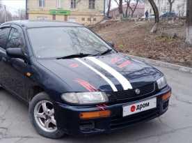 Владивосток Familia 1996