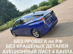 Улан-Удэ Toyota Prius 2016