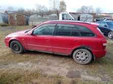Первоуральск Familia S-Wagon