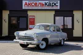 Киров ГАЗ 21 Волга 1956