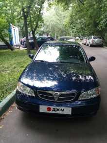 Москва Maxima 2002