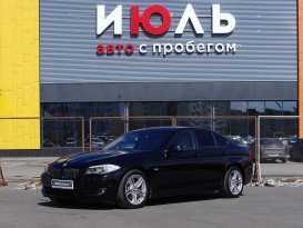 Екатеринбург 5-Series 2013