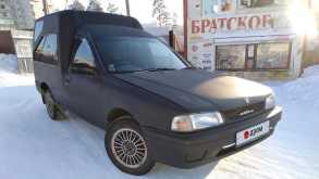 Бийск AD 1993